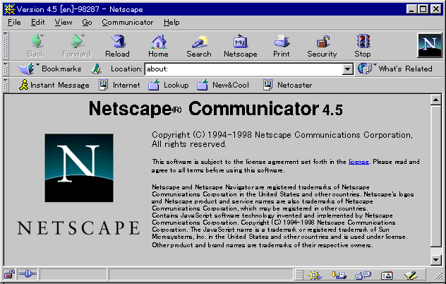 Netscape screenshot
